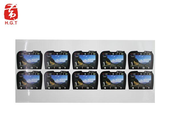 黄港同行车记录仪镜头保护膜印刷