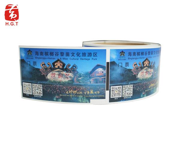 黄港同旅游区门票印刷