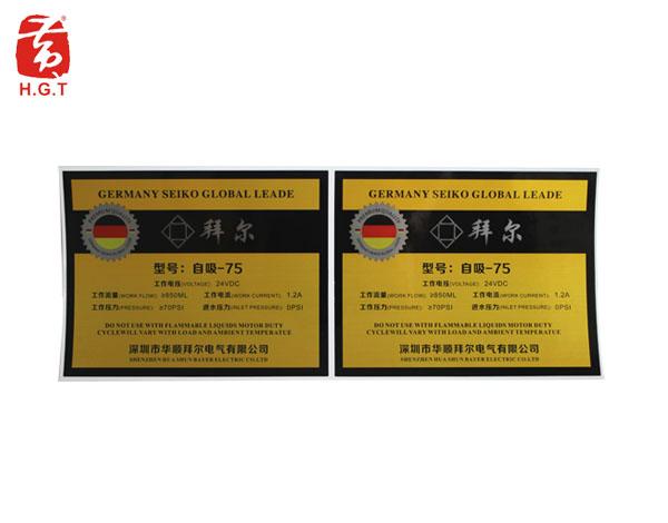 黄港同机械设备标签定制印刷