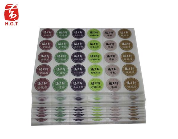 黄港同茶叶标签印刷厂家