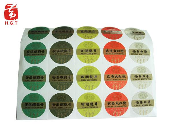 黄港同高端茶叶标签定制