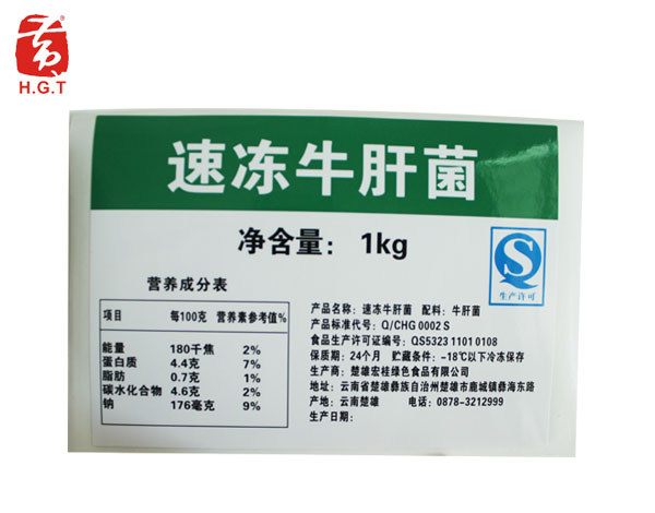 黄港同速冻食品标签印刷