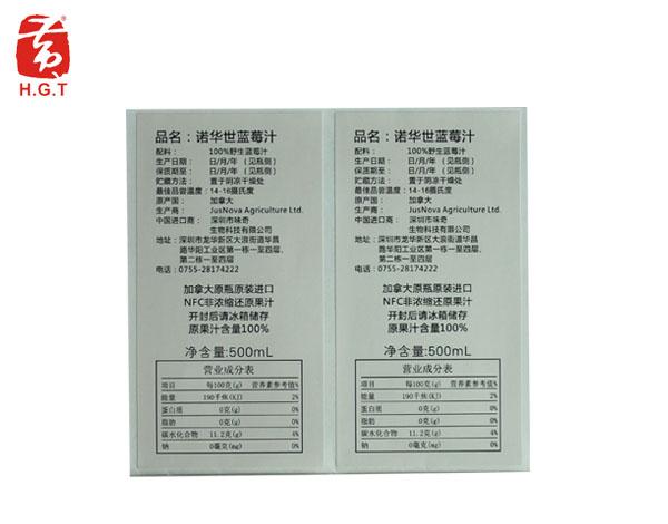 黄港同进口果汁中文标签印刷