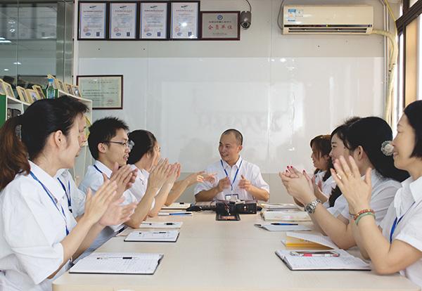 黄港同会议室