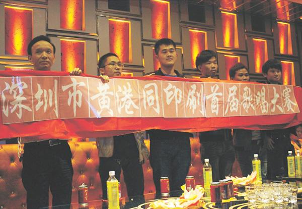 黄港同团队风采展示(二)