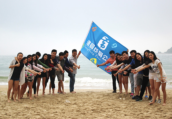 黄港同团队风采展示(六)