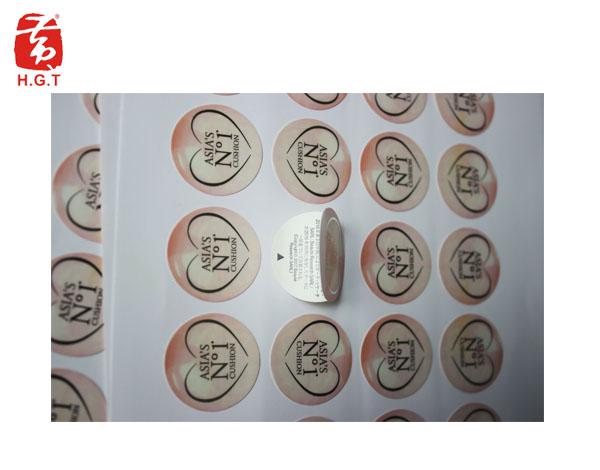 黄港同化妆品双层标签定制印刷