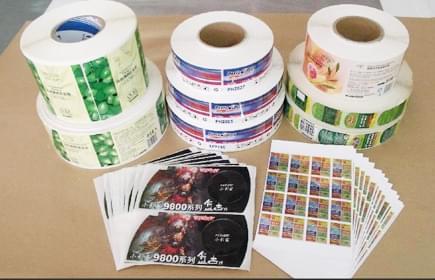 黄港同日化标签案例