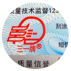 黄港同印刷:16年专注功能性标签定制印刷