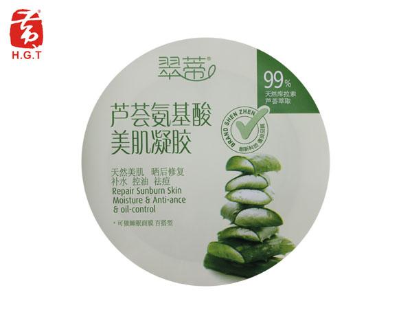 黄港同护肤品化妆品标签定制