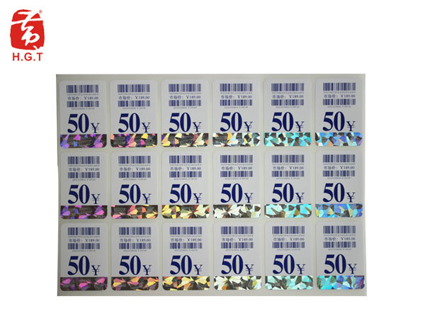 黄港同商场价格标签定制印刷