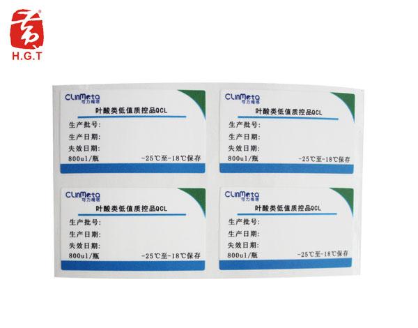 黄港同日期生产批号标签定制印刷