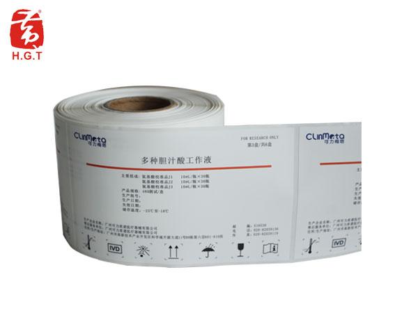 黄港同胆汁酸药品标签印刷